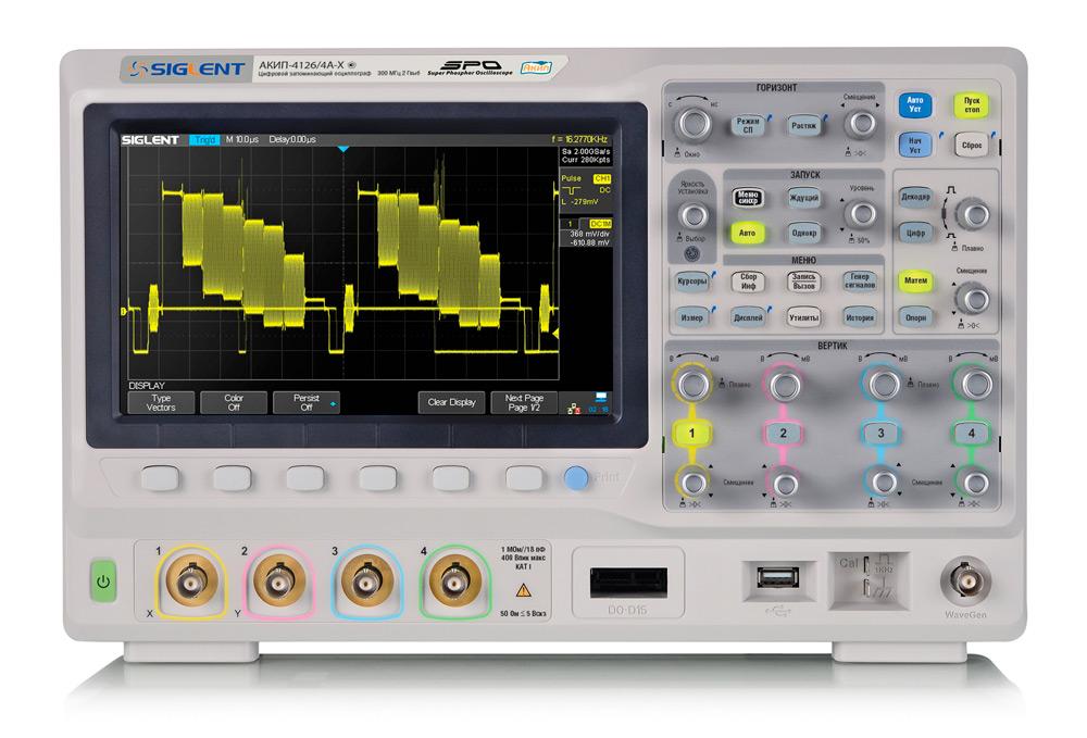 Цифровой осциллограф АКИП 4126/2А-X